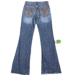 7 For All Mankind DOJO Bootcut/Flare Denim Jeans